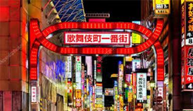 Tokyo-web_-image_385x222_2